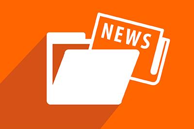 News-Archiv