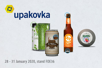 Upakovka:  safely packaged full containers!